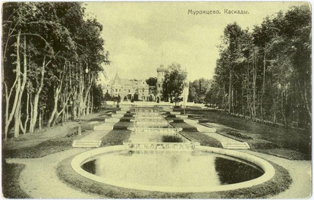 Парк с каскадами, вид на главный дом