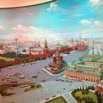 Диорама «Москва в миниатюре» в гостинице Украина